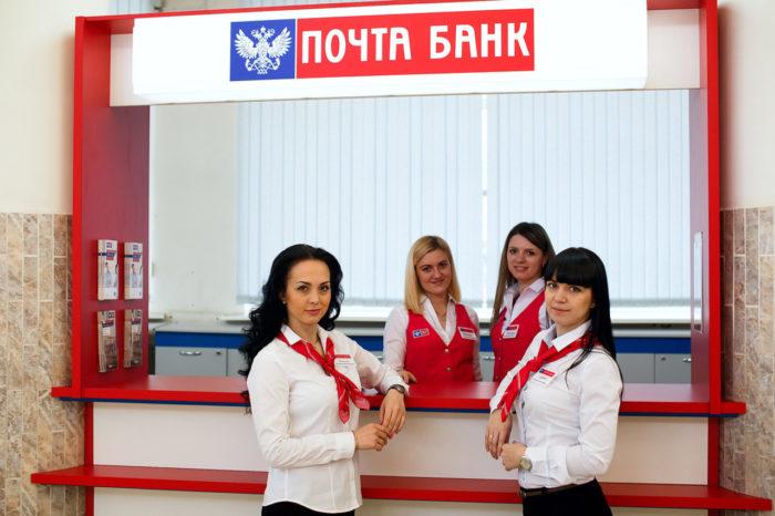 кредит банки ру волгоград