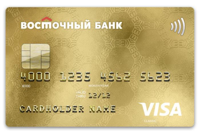 кредит карта без 2 ндфл можно ли получать зарплату на карту родственника