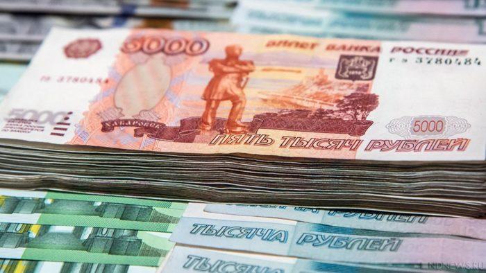 банки кредитные карты получить хал¤вные 500 руб