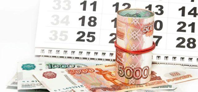деньги в кредит под маленький процент договор займа правовая характеристика