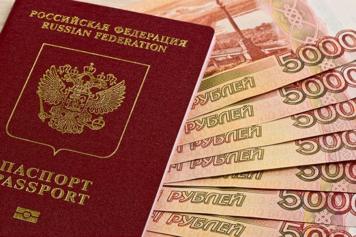 Взять деньги в кредит паспортом