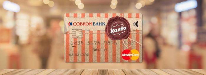 Отп банк кредит наличными без справки о доходах по паспорту онлайн заявка саратов