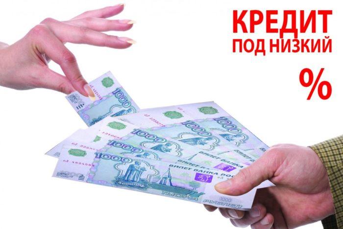 Совкомбанк кредитный калькулятор потребительский кредит под 12 годовых