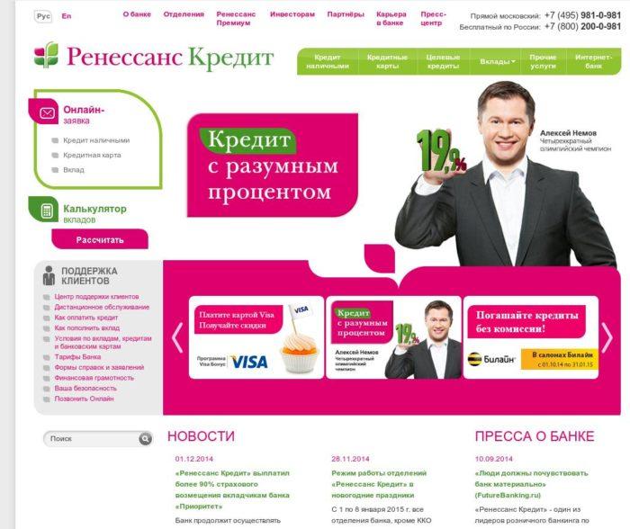 Кредит онлайн заявка без справок и поручителей ижевск взять займ в щекино