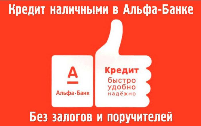 банк е займ взять кредит под низкий процент без справок