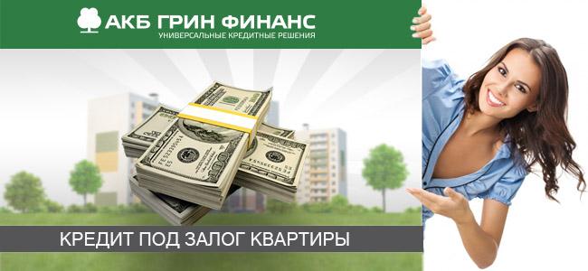 Платить ли кредиты сейчас