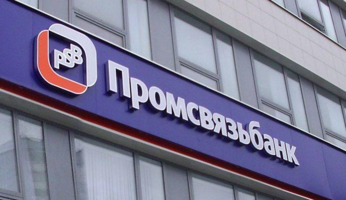 Банк дающий кредит на 10 лет